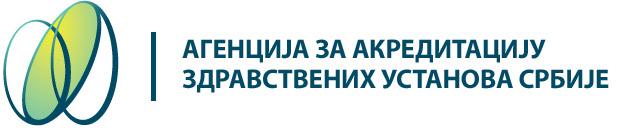 Agencija za akreditaciju zdravstvenih ustanova srbije