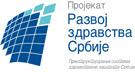 Razvoj Zdravstva Srbije